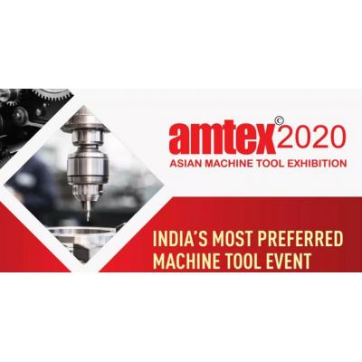 中国总代-2020年亚洲国际机床展 AMTEX 2020