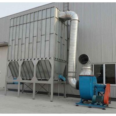 适合各行业的粉尘集中设备 除尘大全厂家价格