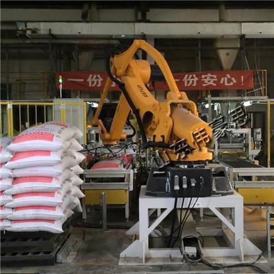 搬運碼垛機械手 重鈣粉自動碼垛機器人