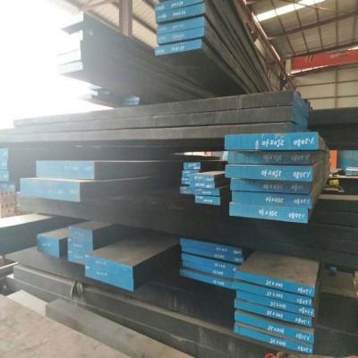 佛山市顺德区厂家泰圆直销2700Cr12钻套锻板冷作模具钢