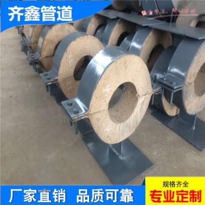 齊鑫專賣滑動管托隔熱滑動管托高效隔熱滑動管托碳鋼材質量大優惠