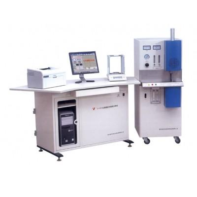 高频红外碳硫分析仪镍铬合金分析仪