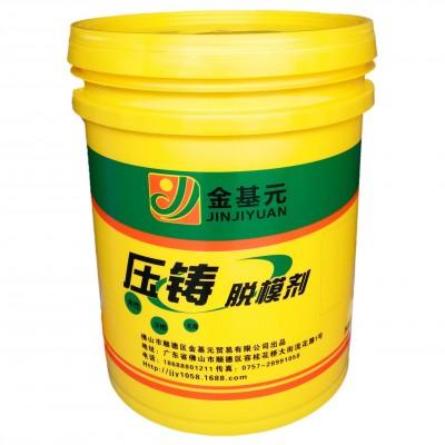 【JJY-168】100倍脫模劑-潤滑型
