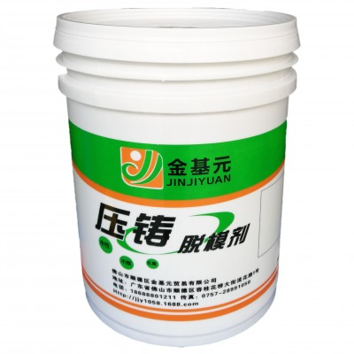 【JJY-5000M】镁合金厚件专用脱模剂