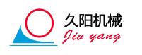 深圳市久陽機械設備有限公司