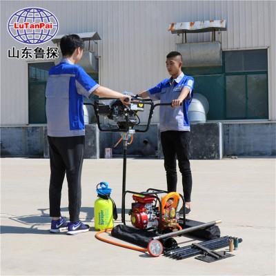 供应手持式取心钻机BXZ-2便携式背包取芯钻机小型野外钻探机