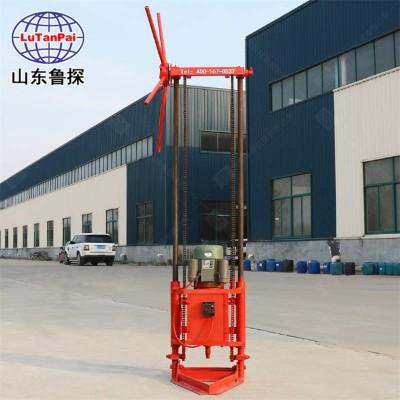 QZ-1A型两相电取样钻机 小型工程钻探机 浅层取样机