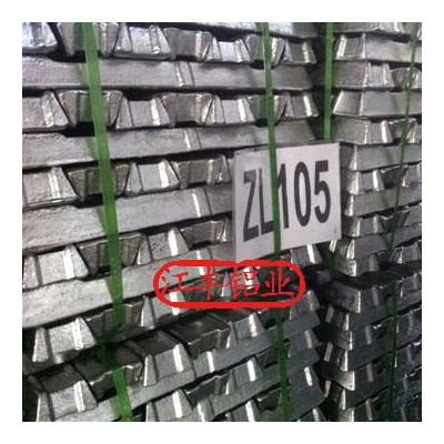 供国标铸造用铝合金锭ZL105