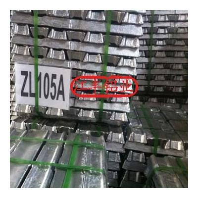 供国标铸造用铝合金锭ZL105A