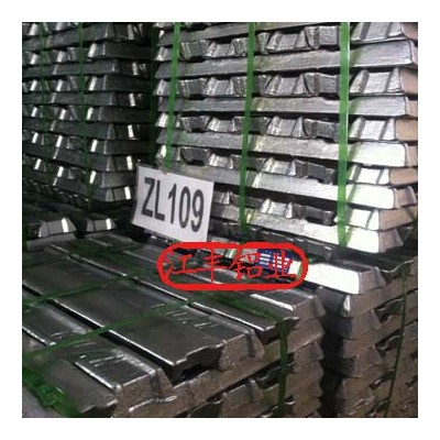 供国标铸造铝合金锭ZL109
