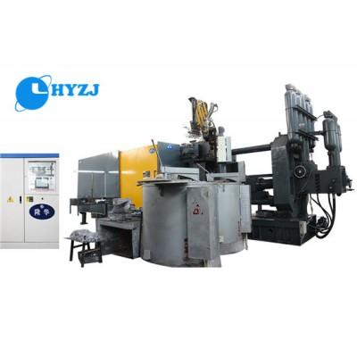 厂家直销/明码标价/隆华品牌/2600T半固态纯铝压铸机
