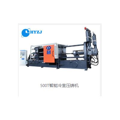 廠家直銷/明碼標價/隆華品牌/500T節能高效銅壓鑄機