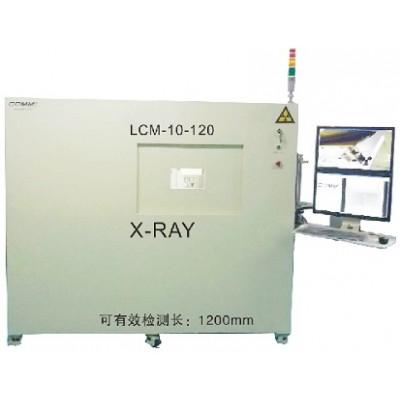 1.2米长条形产品检测X-RAY设备