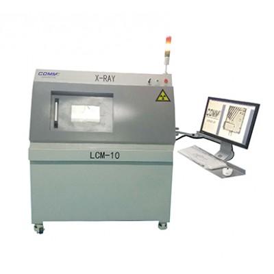 标准X射线检测装备