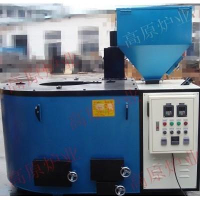 高原炉业厂家直销低价供应生物质燃烧机