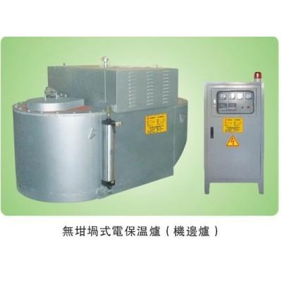 供应坩埚式电熔化保温炉