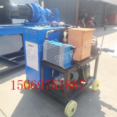 支架式錨固鉆機電動液壓錨固鉆機 電動40錨固鉆機