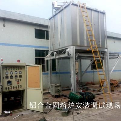 供应金力泰熔铝炉、金力泰保温炉公司