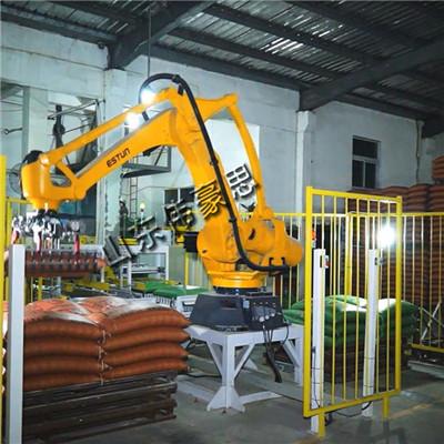 肥料視覺拆垛機器人 智能拆垛裝車系統