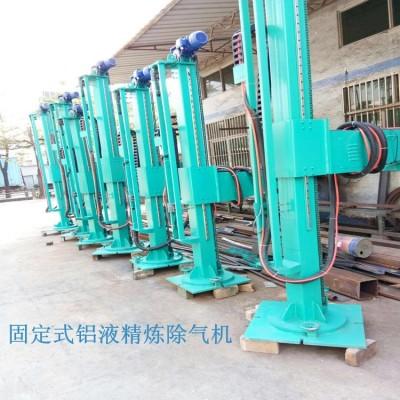 供应250kg坩埚炉铝液除气机、铝汤除渣机