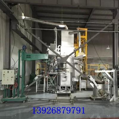 供应天然气铝合金熔炼炉、中央熔铝保温炉