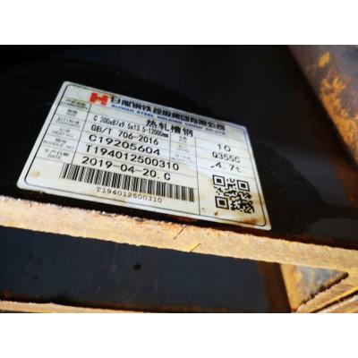 欧标S355ML S355NL槽钢现货供应