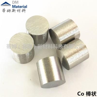 高纯钴靶材,99.95%,钴靶材专业供应商