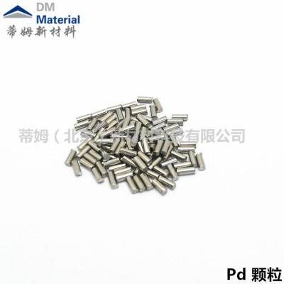 供应高纯4N钯靶及高纯钯颗粒等系列材料