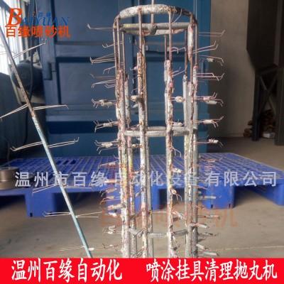 挂具电镀夹具涂层清理喷砂机抛丸机 改变导电性无气自动喷砂机