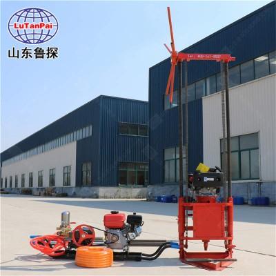 供应30米地质钻探机QZ-2C汽油机小型取岩样钻孔机