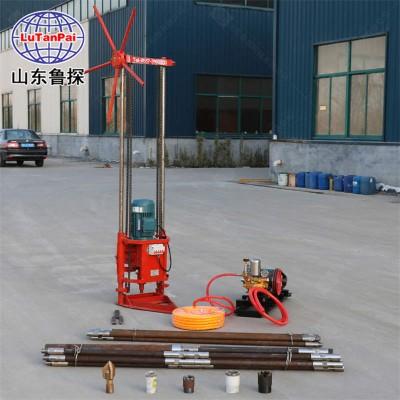 鲁探QZ-2D岩心取样钻机便携式山地钻探钻机