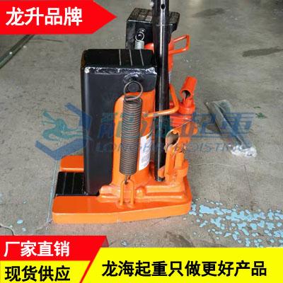 龙升爪式千斤顶LH-1250 弹簧复位装置/防超载装置