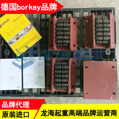 AM-H-ⅤL型borkey滚轮小车 核电设备重物移运器