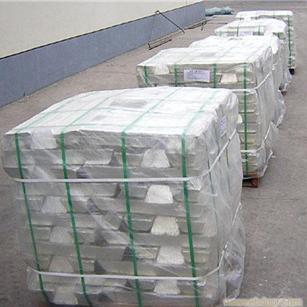 供应镁合金锭AM50A