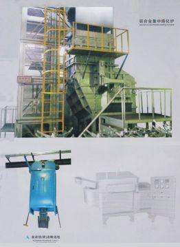 供应中央炉(集中溶解炉)
