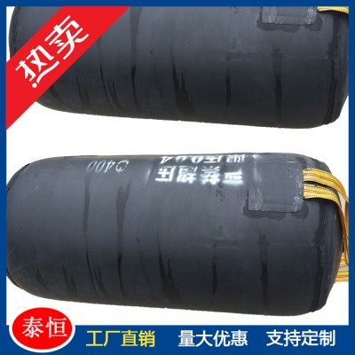 管堵,污水管道封堵器,橡膠堵漏氣囊分類及安裝