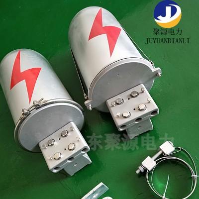GJS型12芯杆用铝合金接头盒 金属接线盒