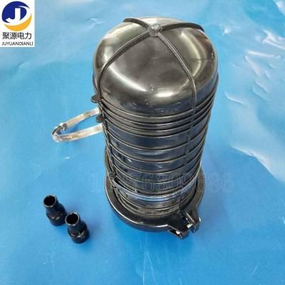 ABS立式杆用塑料接头盒 接续盒 熔接包