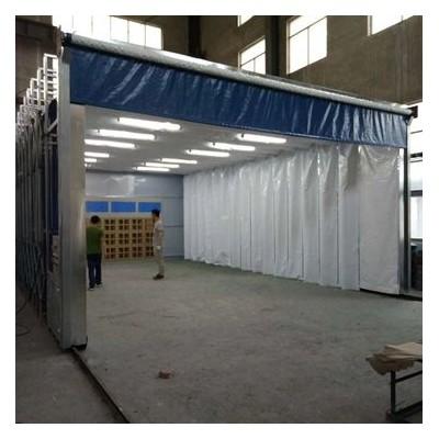 工业喷漆房,油帘喷漆房,移动伸缩喷漆房