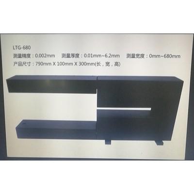 供应冷轧铍铜板带在线测厚仪压延不锈钢薄板激光在线实时检测仪