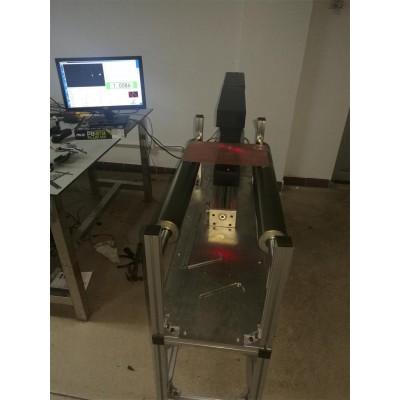 供应在线涂布测厚仪环保型激光带钢带铜测厚仪薄膜测厚仪
