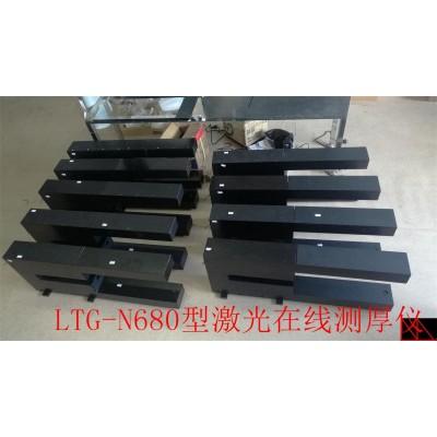 激光动态缸壁测厚仪无损检测仪钢铜铝板带在线测厚仪