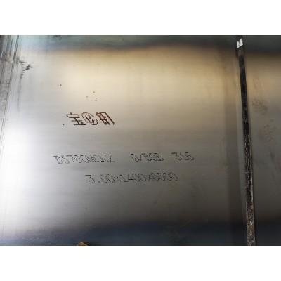 现货BS700MCK2现货供应
