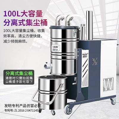 清理地面专业工业吸尘器C007AI 大吸力重庆雕刻机