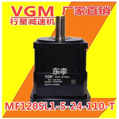 MF120SL1-5-24-110-Y配三菱HG-SR152