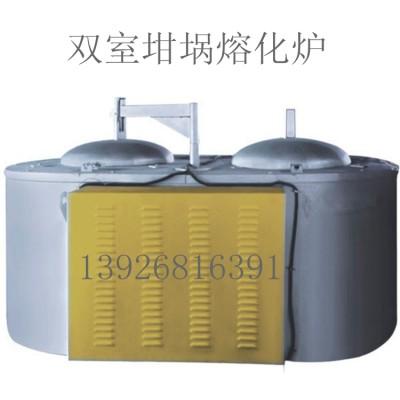 500公斤熔鋁爐供應500公斤熔鋁爐價格500公斤熔鋁爐廠家