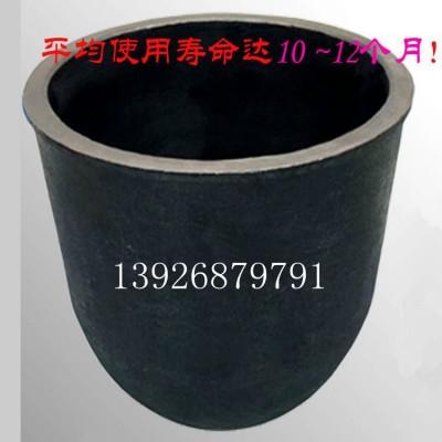 供应300公斤熔铝坩锅进口品牌维苏威节能等静压石墨坩锅