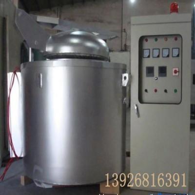 供应200公斤熔铝炉铝合金压铸机边炉厂家铝合金熔炼炉批发