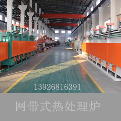 網帶式鋁合金固溶爐供應網帶式鋁合金固溶爐價格鋁合金固溶爐廠家