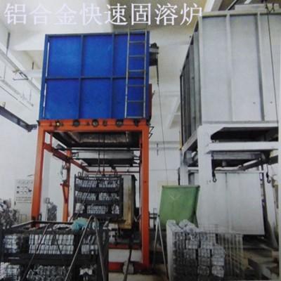 供應立式方形鋁合金快速固熔爐定制單車鋁合金支架固溶爐